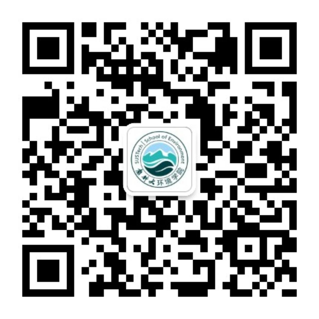qrcode_for_gh_0ffbda90a207_1280.jpg
